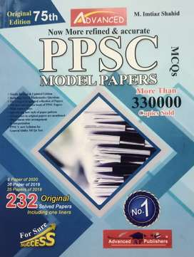 Advanced PPSC model papers Book Original Solved Papers  for Ppsc Jobs