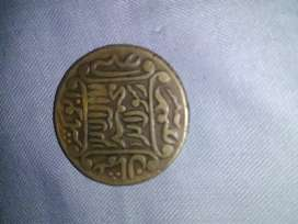 1450 year old hejary coin