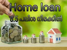 Home loan available