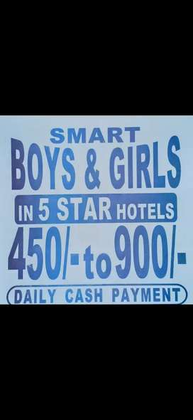 Daily cash payment in hotel job