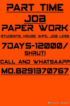 Good hand writing, part time work. 75 page novel book work