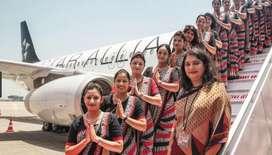 Airport jobs urgent hiring