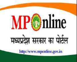 MP Online Photocopy Work