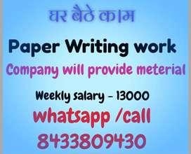Very big opening golden opportunity simple handwriting jobs