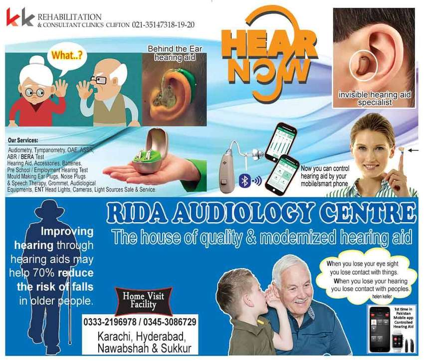 invisible & digital Hearing aid world 0