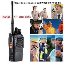 سب سے کم قیمت Walkie talkie New Two Way Radio Baofeng Wireless Phone