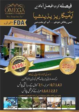 Omega residencia Faisalabad Just A Minute drive Motorway Interchange