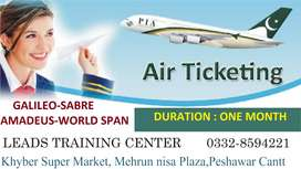 AIR TICKETING AND RESERVATION