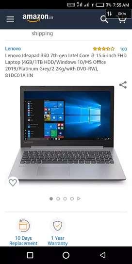 Lenovo ideapad 330 7th gen i3core