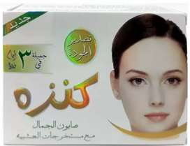 Kanza Skin Whitening Beauty Soap 100g