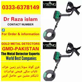 Free Gold by Using Underground Gold Metal Detector. VK-40 Detector