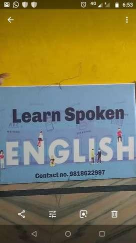 English & Spanish Teacher