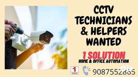 Wanted Experience Cctv Technician