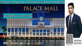 Etihad Town Lahore - Shops For Sale In Palace Mall - Thokar Niaz Baig