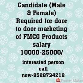 Marketing of FMCG Products