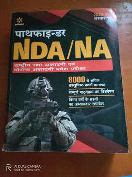 NDA BOOK FOR SELL