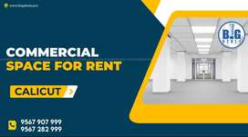 Commercial Space - 350 Sq.ft available at Jail Road, Calicut.