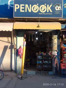 Stationery, sport and toy shop