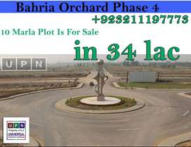 Bahria Orchard Phase 4 Special Offer 10 Marla Plot Is For Sale