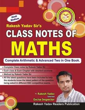 Rakesh Yadav class notes