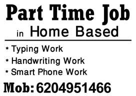 @DATA ENTRY WORK ( PART TIME ) PAPER WRITING & SMARTPHONE JOBS PATNA..