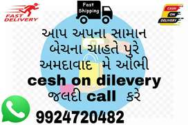 Cesh on delivery service chahte he to call kere