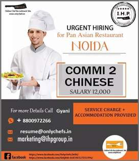I want an any job to ashoknagar to bangon