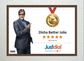 Hiring for Just Dial Ltd.  Business Development Executives req for Jus