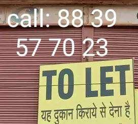 Dukan kiraye par dena hai / shop for rent