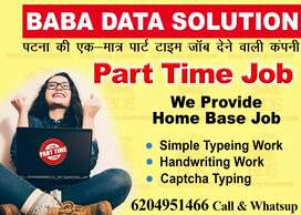 PART TIME WORK HOME BASED ( HANDWRITING & DATA ENTRY WORK) HOME BASED