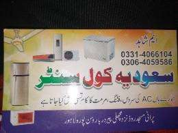 SAUDIA COOL CENTER IN WASANPURA LAHORE.