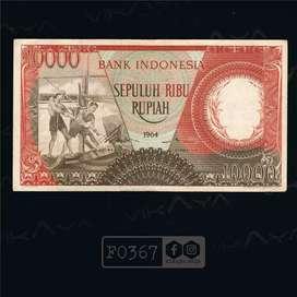 F367 Uang Kuno Pecahan 10000 Rupiah Seri Pekerja III Merah Tahun 1964
