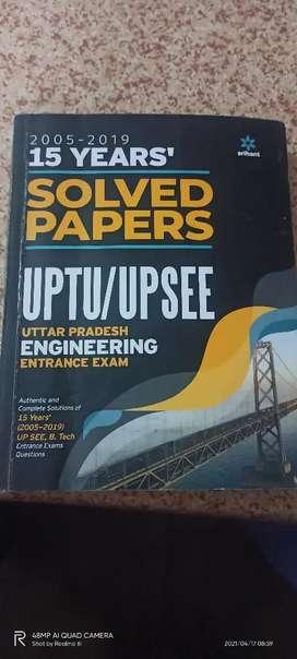 UPTU/UPSEE BOOK