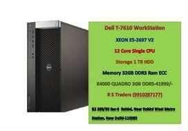 DELL PRECISION T-7610 WORKSTATION/ 12 cores / 3 gb graphic