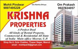 Shop available for sale at garh road Meerut.