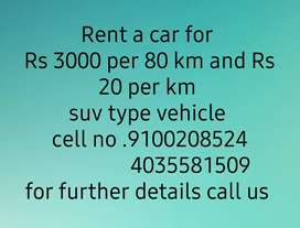 car rent paid service