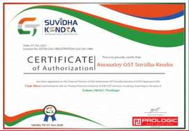 Auranloy GST Suvidha Kendra Kasba;Shop No 15 Rajdanga Main Road 2nd F
