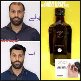 Hair fall oil (Hair Loss)