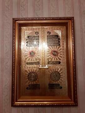 Kaligrafi pintu kabah pajangan dinding