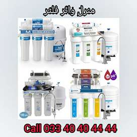 Water Purification and filtration system