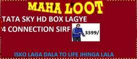 HD BOX TATA SKY