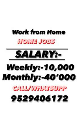 Part Time home base weekly payment