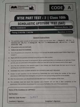 Vidyamandir classes Ntse test series