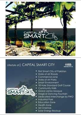 Capital Smart city old files on Investor rate