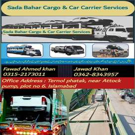 Sada Bahar Cargo & Car Carrier Services islamabad
