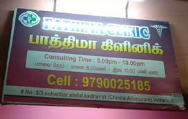 Urgently require doctor