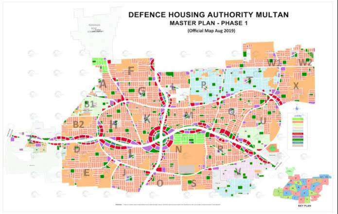 2 Marla Commercial File Available DHA Multan 0