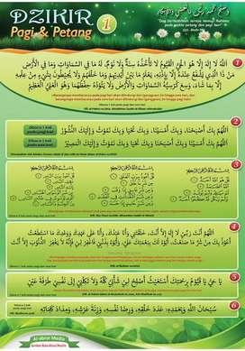 Poster Belajar Muslim, Tema : Dzikir Pagi & Sore