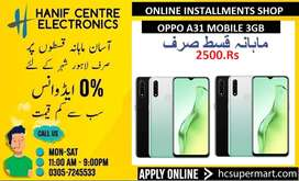 OPPO A31 MOBILE ON INSTALLMENTS OPPO A92  MOBILE OPPO A53 MOBILE ON EM