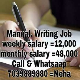 Manval hand writing Job